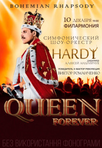 HARDY ORCHESTRA. QUEEN FOREVER