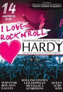 HARDY. I Love Rock 'n' ROLL