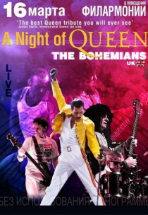 The Bohemians «Night of Queen»
